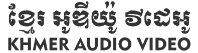 KHMER AUDIO VIDEO